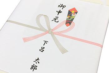 noshi_ochugen