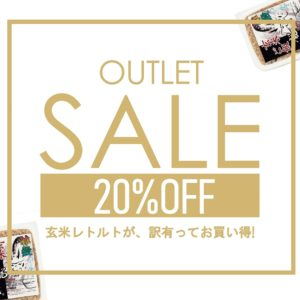 w2019rt-pac-outlet