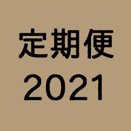 t2021gf