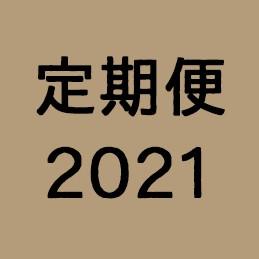 t2021ja