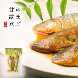 w2021fish